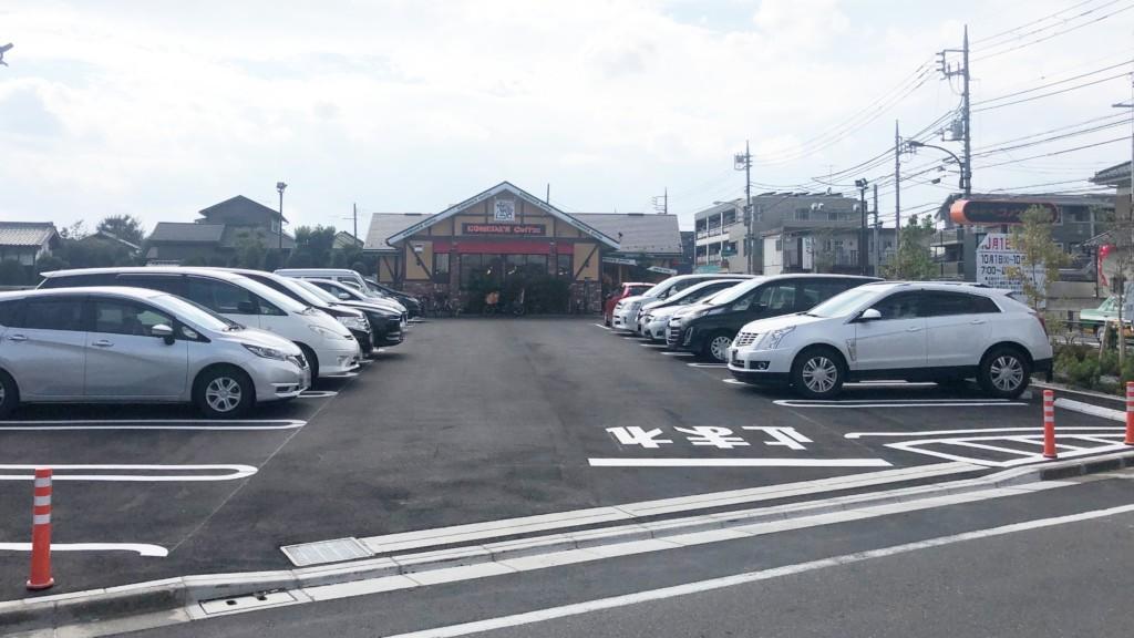 コメダ珈琲店 練馬土支田店の駐車場