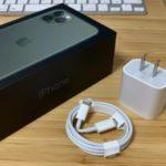 iPhone11Pro 18W充電器
