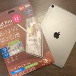iPad Pro11インチとペーパーライクフィルム