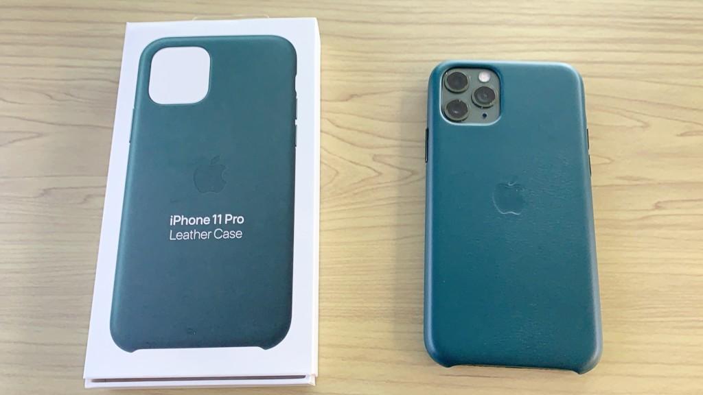 iPhone11ProのApple純正レザーケースの開封レビュー
