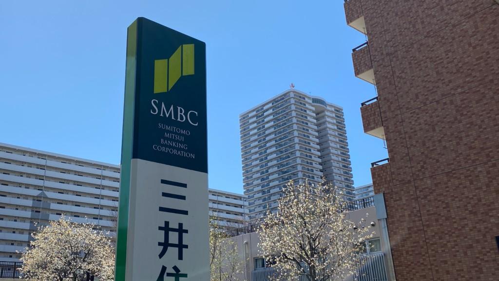 三井住友銀行の看板